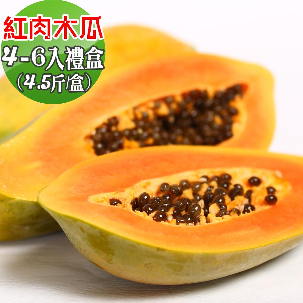 愛蜜果 紅肉木瓜4-6顆禮盒(約4.5斤/盒)