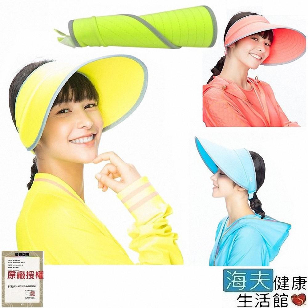 海夫 HOII授權 后益 輕巧折疊美膚帽 防曬遮陽帽
