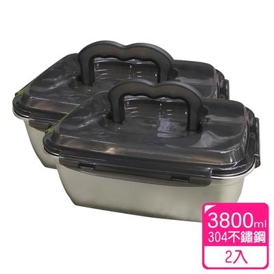【judy家居生活用品館】304不銹鋼樂扣密封保鮮盒--3800ML 2入