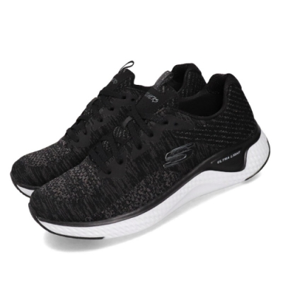 Skechers 慢跑鞋 Solar Fuse 寬楦 女鞋