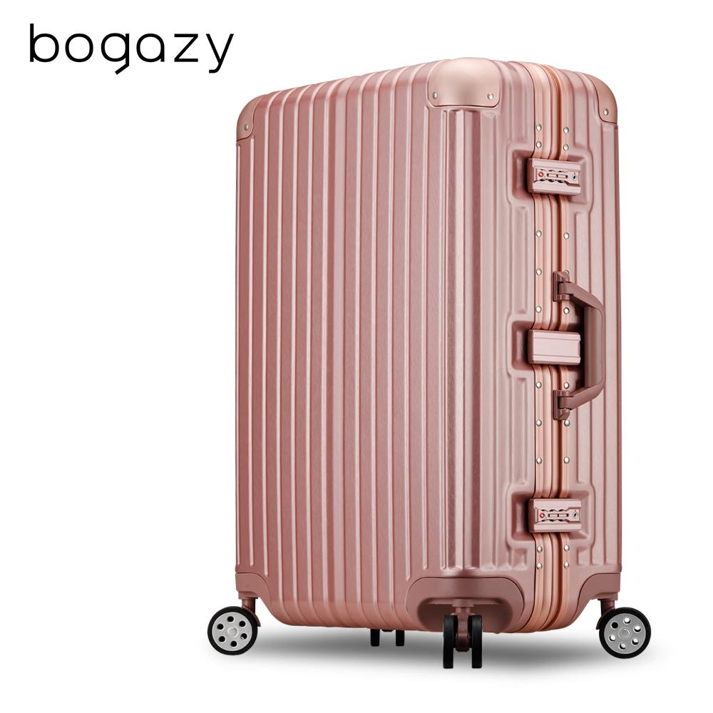 Bogazy 綠野迷蹤 29吋鋁框新型力學V槽拉絲行李箱(玫瑰金)