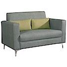 文創集 巴塔時尚貓抓皮革二人座沙發椅(二色可選)-126x76x84cm免組