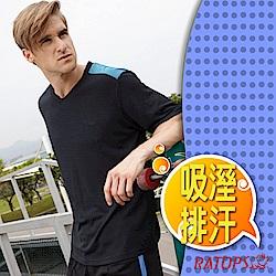 瑞多仕 男 WINCOOL 針織V領短袖排汗休閒衣_DB8866 黑/海軍藍