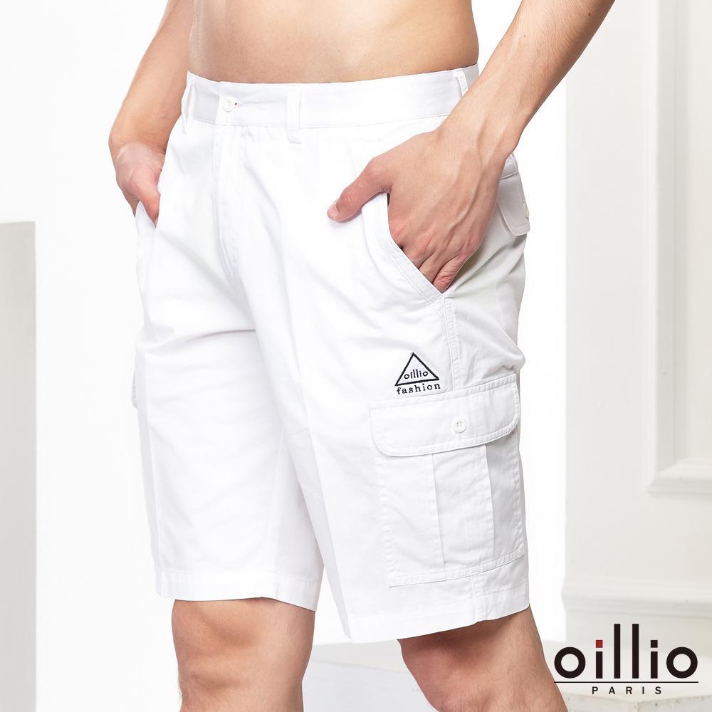 oillio歐洲貴族 休閒短褲 電腦刺繡 多口袋造型 白色