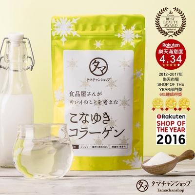 TAMACHAN SHOP 日本原裝美粉屋低分子粉雪膠原蛋白(豬皮萃取)4入組