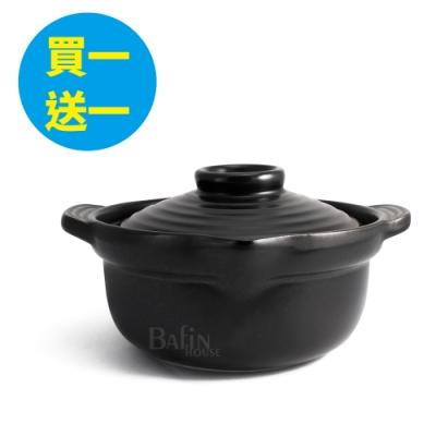 ( 買一送一) 五福窯 台灣製陶瓷燒煮獨享鍋16cm
