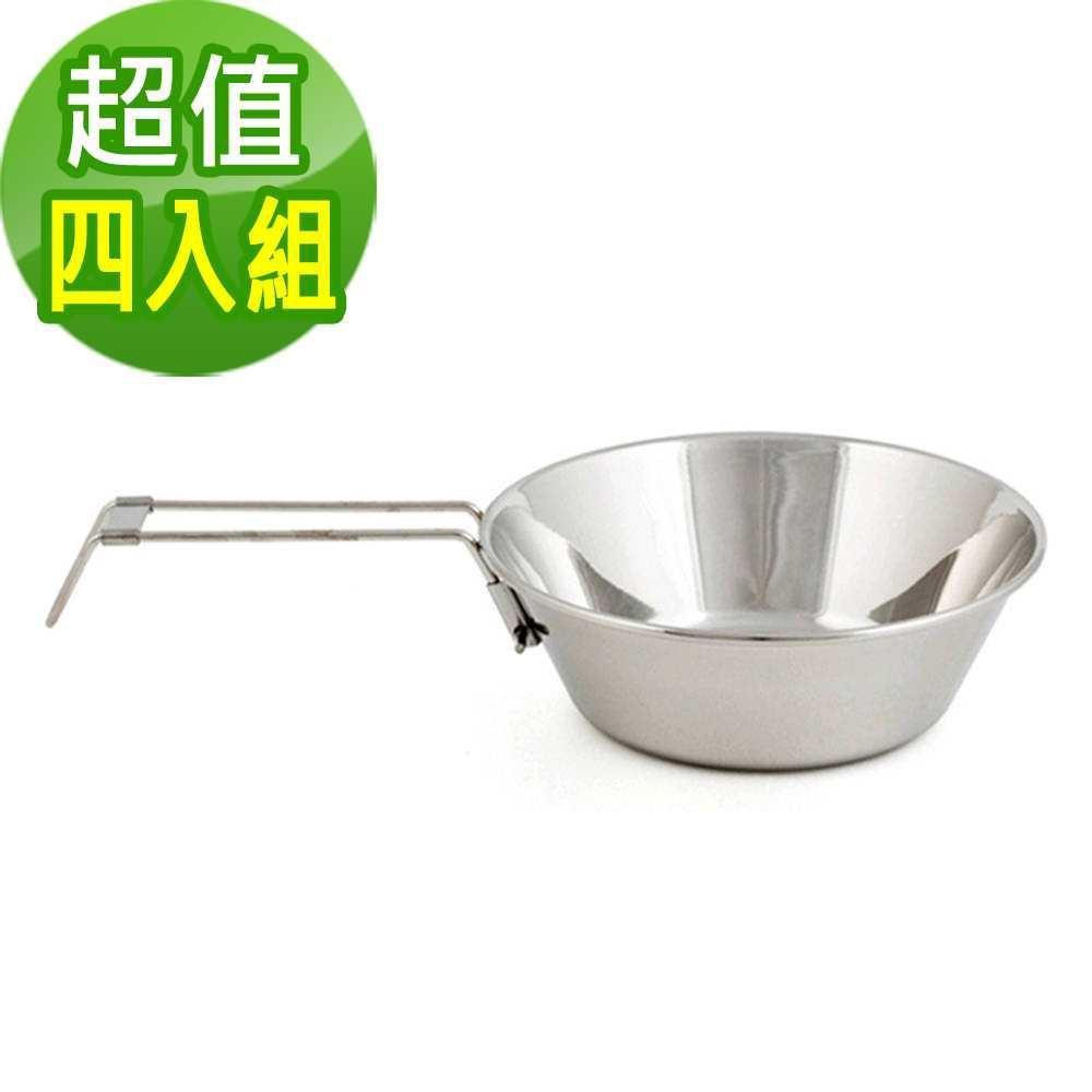 韓國SELPA 304不鏽鋼碗 300ml 握把可折疊 超值四入組