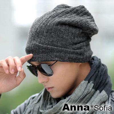 AnnaSofia 直條毛料感 保暖針織毛帽(酷黑系)