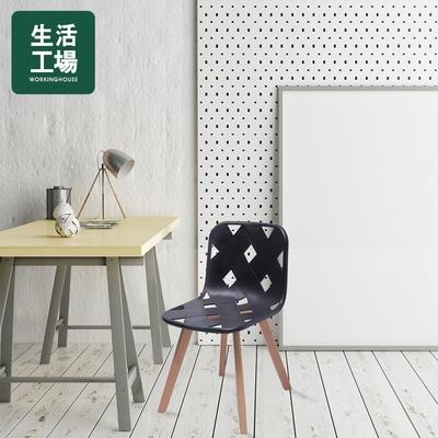 【生活工場】*Jade單椅(櫸木椅腳)-暗夜灰