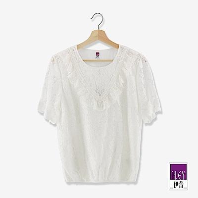 ILEY伊蕾 V字造型縷空蕾絲上衣(白)
