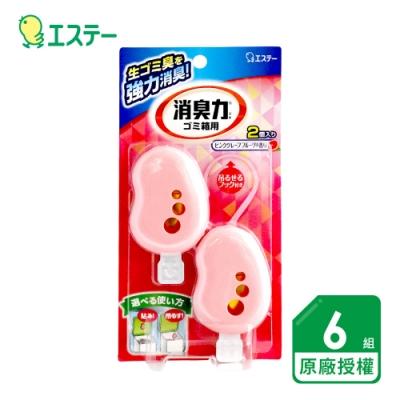 ST雞仔牌 垃圾桶異味消臭力-葡萄柚香(2入/組)x6組