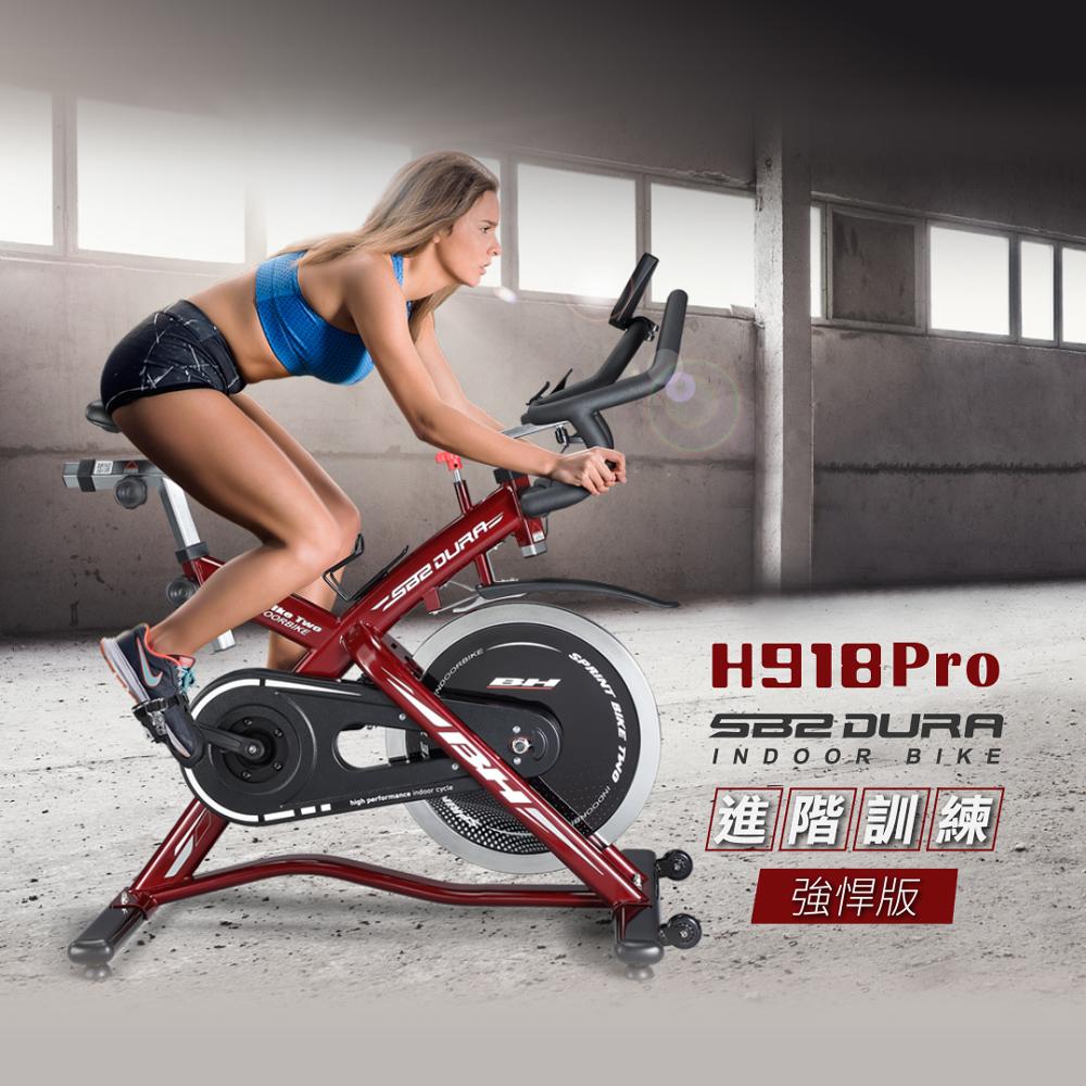 【BH】H918Pro SB2 DURA 飛輪車
