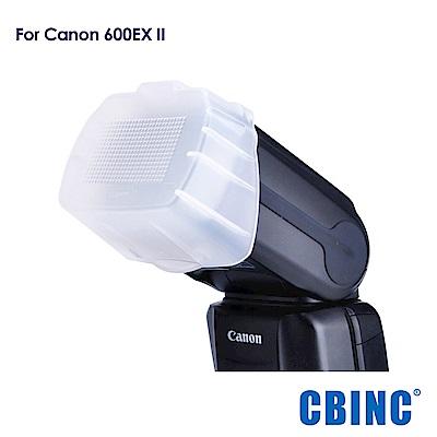 CBINC 閃光燈柔光罩 For Canon 600EX II 閃燈