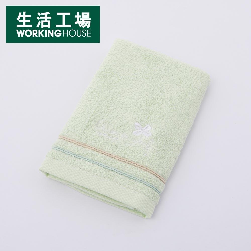 【倒數迎接雙12-生活工場】Clover有機棉方巾-植綠
