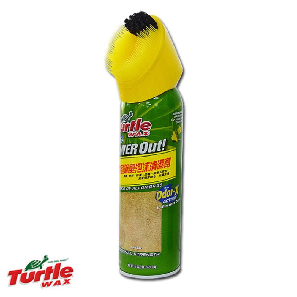 《Turtle Wax》美國龜牌 活氧因子地毯除臭泡沫清潔劑 T244