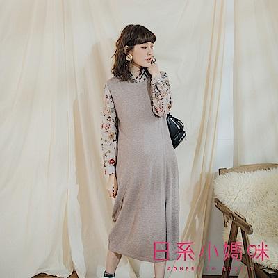 日系小媽咪孕婦裝-正韓孕婦裝 清新感小女人下襬開衩針織背心洋裝