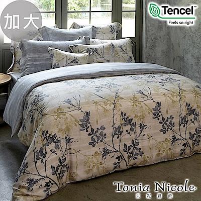 (活動)Tonia Nicole東妮寢飾 維也納森林環保印染萊賽爾天絲被套床包組(加大)