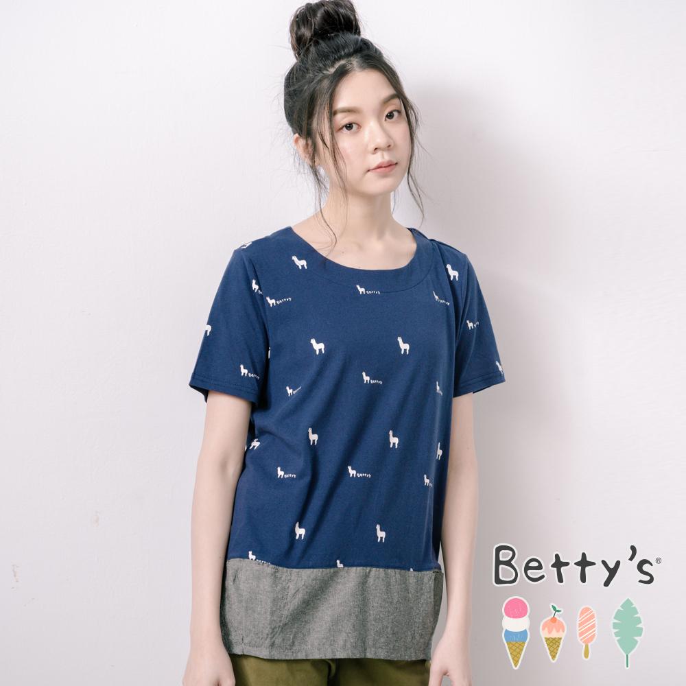betty's貝蒂思 配色拼接動物印花T-shirt(深藍)