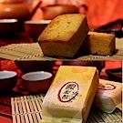 【台中太陽餅】鳳梨酥禮盒(12入x2盒)