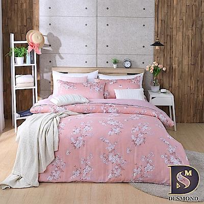 DESMOND 雙人100%天絲TENCEL六件式加高床罩組  錦簇-粉