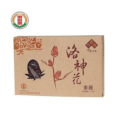台東地區農會 洛神花蜜餞150g/盒