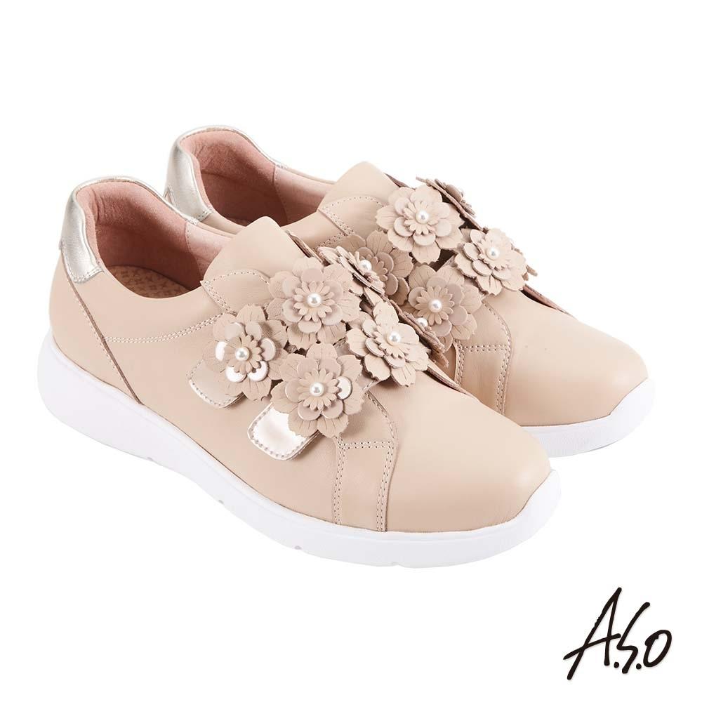 A.S.O 時尚流行 Q彈紓壓花朵魔鬼氈條帶休閒鞋-卡其