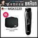 德國百靈Braun-多功能造型器MGK3220 product thumbnail 1