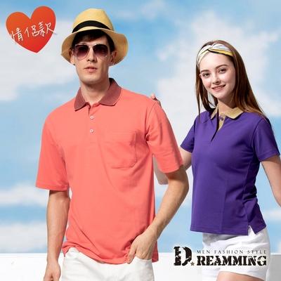 Dreamming MIT品味條紋領網眼短袖POLO衫 透氣 機能-粉橘/紫色