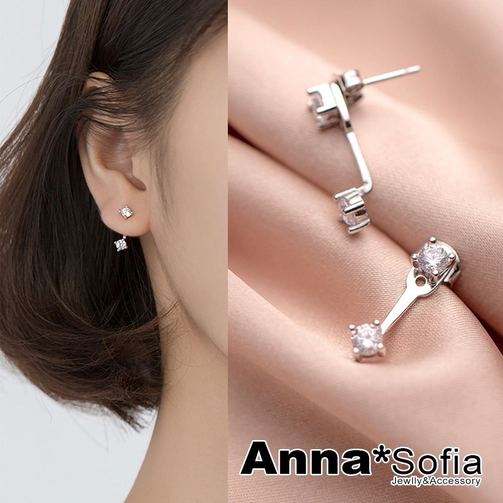 【3件5折】AnnaSofia 簡約一字垂鑽 後掛墬925純銀針耳針耳環(銀系)