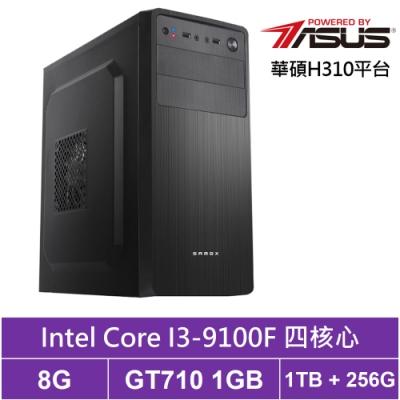 華碩H310平台[飛鳥勇士]i3四核GT710獨顯電玩機