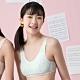 嬪婷-冰牛奶 AA70-85 少女內衣(綠)學生第二階段 product thumbnail 1