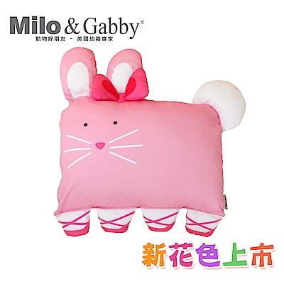 Milo & Gabby 動物好朋友-大枕頭套(LOLA芭蕾舞兔兔)