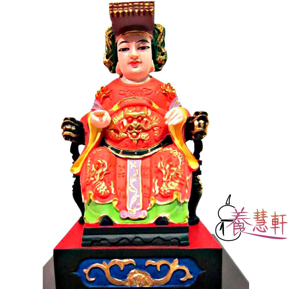 養慧軒 金剛砂陶土精雕佛像 媽祖娘娘(彩繪)(高12公分)