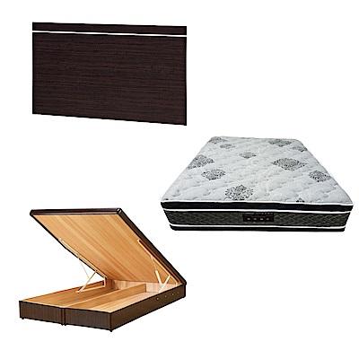 綠活居 梅娜5尺雙人床台三式組合(床頭片+後掀床底+正四線柔纖獨立筒床墊)五色可選