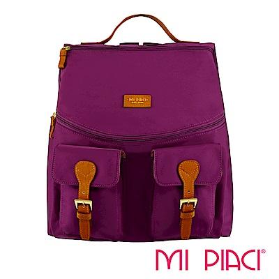MI PIACI-BELLA系列輕量實用後背包玫瑰紅-1681593