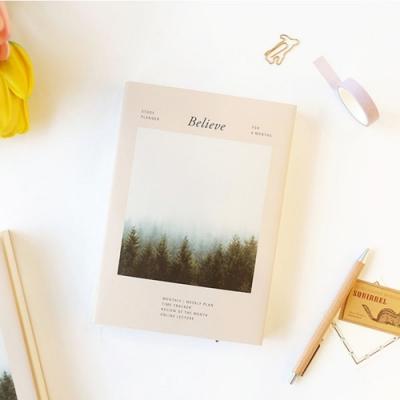 PAPERIAN 10分鐘讀書計畫本(6個月)V2-03森林