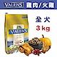 【VALENS威倫】全犬-冷凍乾燥原食配方-雞肉/火雞 3kg product thumbnail 1