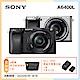 SONY 數位單眼相機 ILCE-6400L (公司貨) product thumbnail 2
