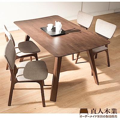 日本直人木業-ANDER四張椅子搭配3071全實木150CM餐桌