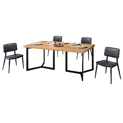 文創集 凱利時尚6尺實木餐桌椅組合(一桌四椅)-180x90x76免組