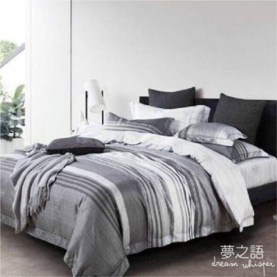 夢之語 頂級天絲床包枕套三件組(萊卡)雙人