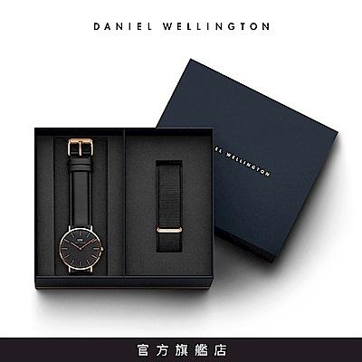 DW手錶 官方旗艦店 40mm爵士黑真皮皮革+寂靜黑織紋錶帶(編號17)