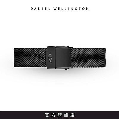 DW 錶帶 12mm 寂靜黑米蘭金屬編織錶帶
