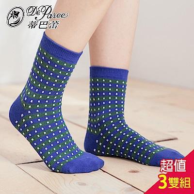 蒂巴蕾 暖足 羊毛襪-斑馬線-寶藍-3雙組