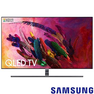 【客訂商品】SAMSUNG三星 75吋 4K 量子液晶電視 QA75Q7FNAWXZW