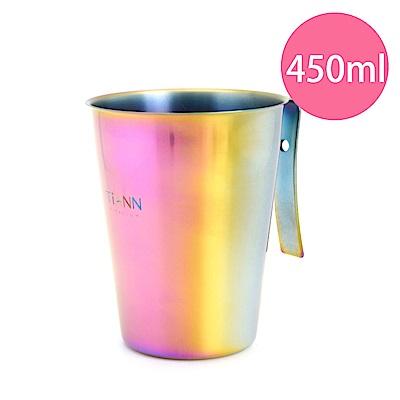 TiANN 鈦安純鈦餐具 純鈦 啤酒杯(極光)450ml