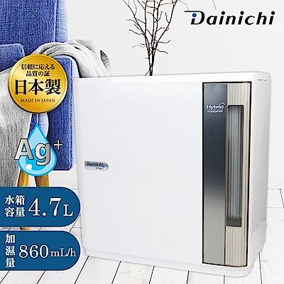 大日Dainichi 12坪 空氣清淨保濕機 HD-9000T 全機日本製造