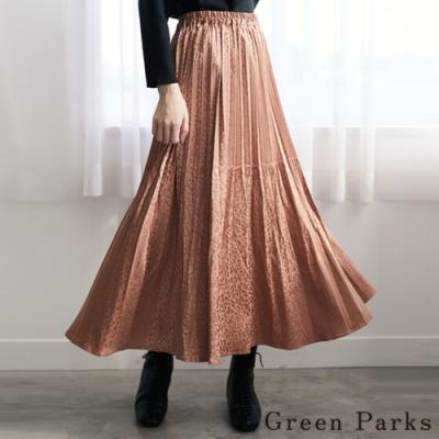 Green Parks 光澤豹紋百褶長裙