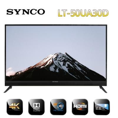 SYNCO 新格牌 50型4K Smart 連網液晶顯示器 LT-50UA30D+TU-N30D