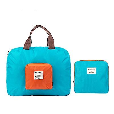 Kiiwi O! 環遊世界系列旅行袋 GLORIA